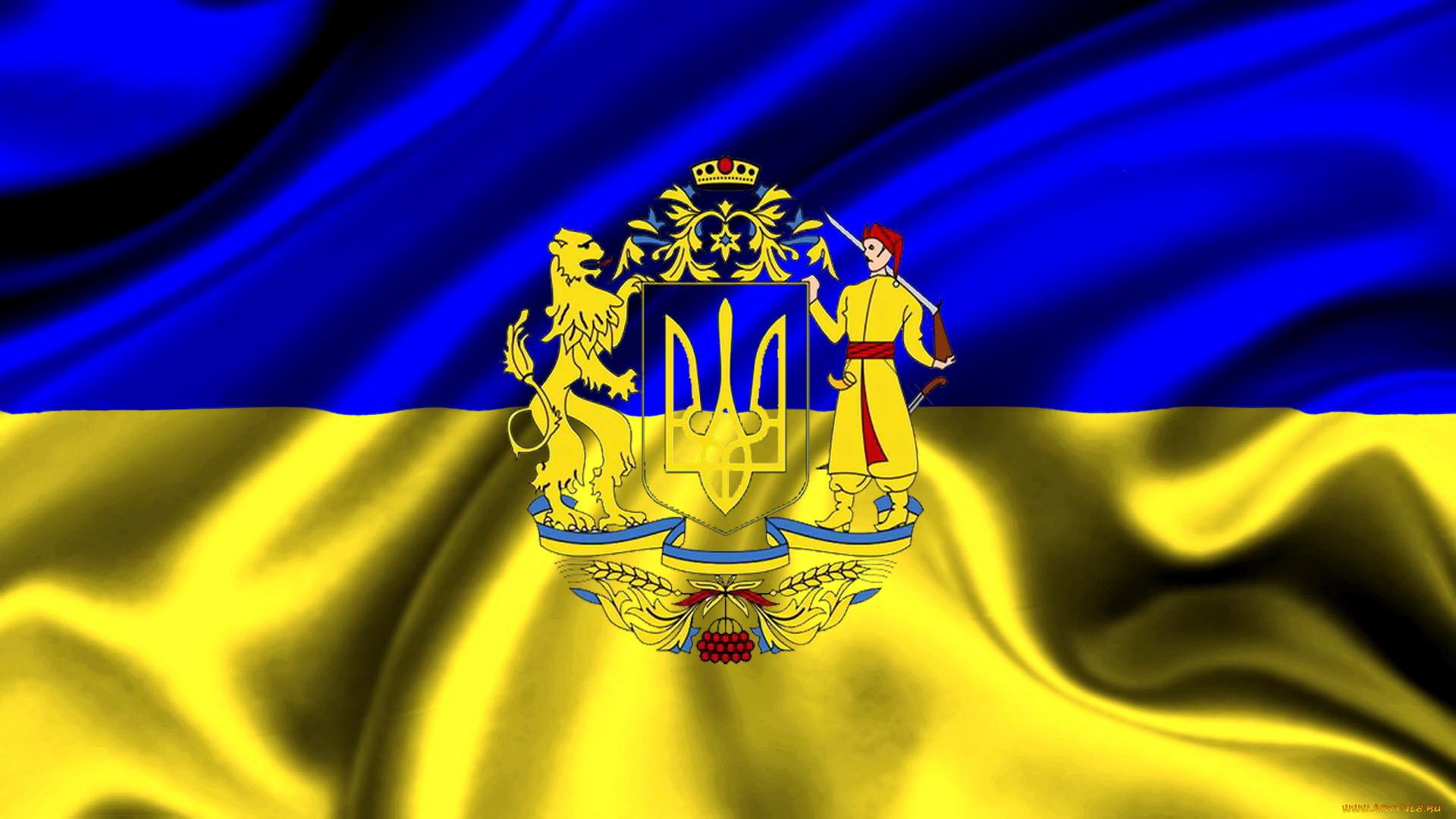 Украинский флаг и герб фото